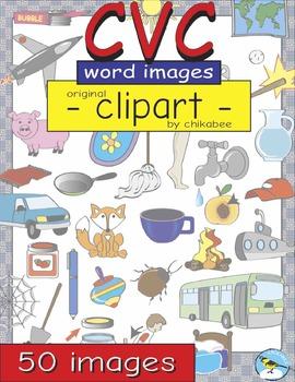 CVC Word Clip Art