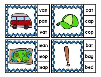 Short Vowel Sounds Word Clip Cards