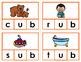 CVC Word Clip Cards - Short U Word Families