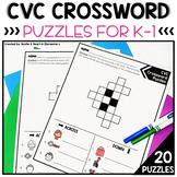 CVC Word Crosswords Kindergarten and First