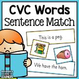 CVC Sentence Matching