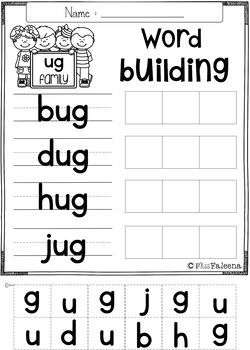 CVC Word Exercise Bundle