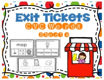 CVC Words Exit Tickets (short a words)