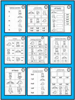 CVC Word Family Worksheets- No Prep, Fine Motor Skills