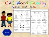 CVC Word Families Color and Trace (31 pages)