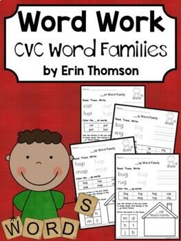 Daily 5 Word Work - CVC Word Families