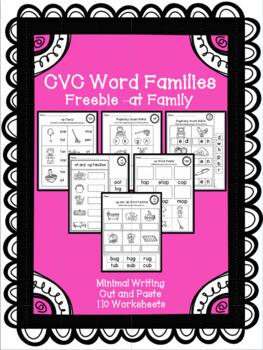 CVC Word Families Freebie: -at Family