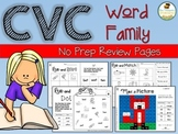 CVC Word Families No Prep Review Pages
