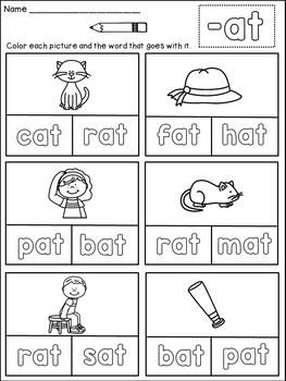 Original also Original also Long Short Vowel Pairs Flashcards Page further Original moreover Vocabulary. on long vowel i worksheets for kindergarten