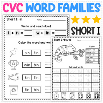 CVC Word Families - Short I