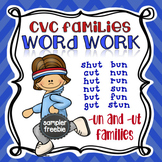 CVC Word Families Short U (-UN and -UT) Free No Prep Packe