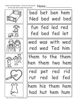 CVC Word Families Vol. 2 Short E