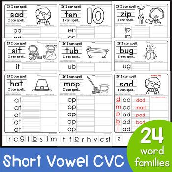 CVC Word Families Worksheets