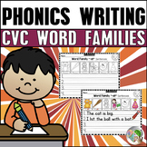 CVC Writing Worksheets - Word Families Writing Center