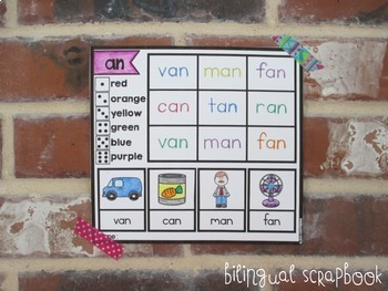 CVC Word Families are Fabulous (Print and Learn)