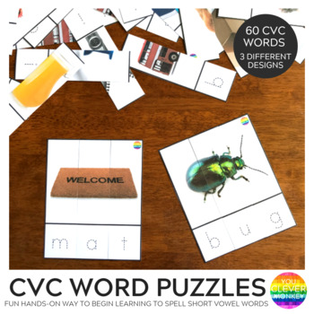 CVC Word Family 3-Part Puzzle Cards