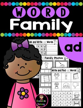 CVC Word Family AD Worksheets