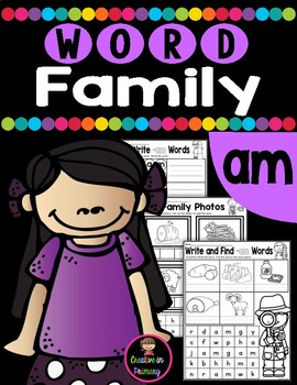 CVC Word Family AM Worksheets