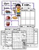 CVC Word Family AM Worksheets