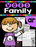 CVC Word Family AR Worksheets