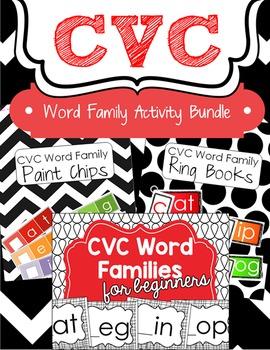 CVC Word Family Activity Bundle