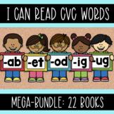 CVC Word Family Books MEGA Bundle