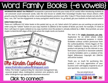 CVC Word Family Books { short e }