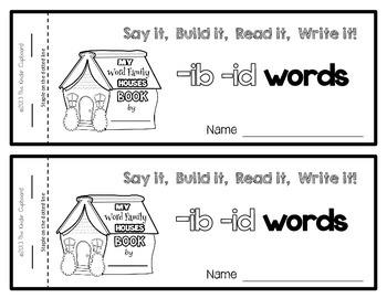 CVC Word Family Books {short i}