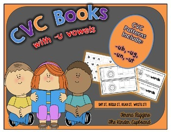 CVC Word Family Books { short u}