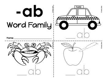 CVC Word Family Bundle - Short a