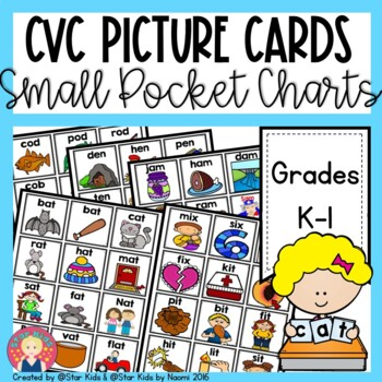 CVC Picture Cards for Kindergarten and First Grade {For Small Pocket Charts}
