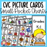 CVC Picture Cards for Kindergarten and First Grade {For Sm