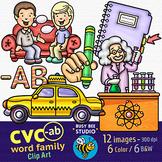 CVC -ab  Word Family Clip Art