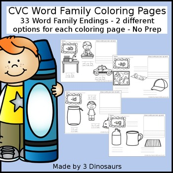 CVC Word Family Coloring Pages