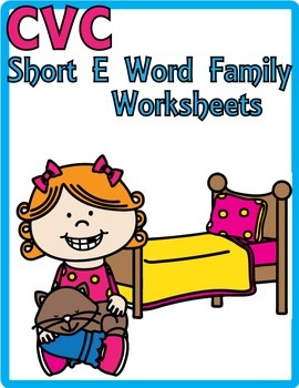 """CVC Word Family """"E"""" Print and Go Worksheets"""