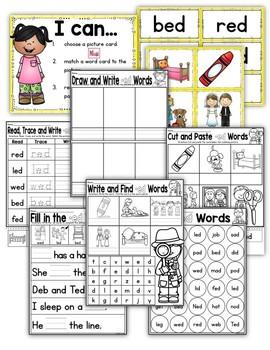 CVC Word Family ED Worksheets