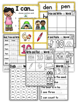CVC Word Family EN Worksheets