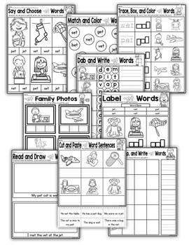 CVC Word Family ET Worksheets