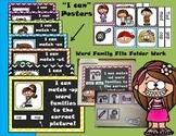 CVC Word Family File Folder Center