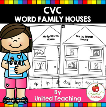 CVC Word Family Houses Bundle