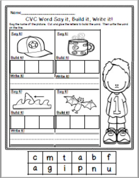 CVC Word Family Houses No Prep Packet