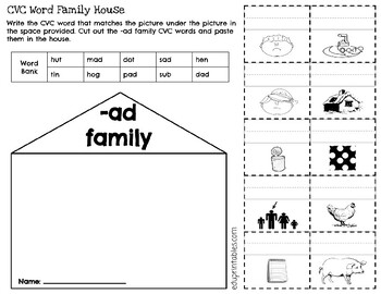 CVC Word Family Houses - includes 29 word families