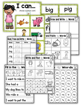 CVC Word Family IG Worksheets