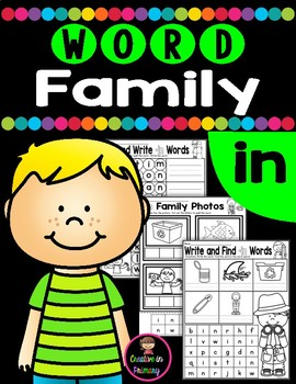 CVC Word Family IN Worksheets