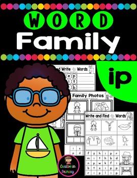 CVC Word Family IP Worksheets