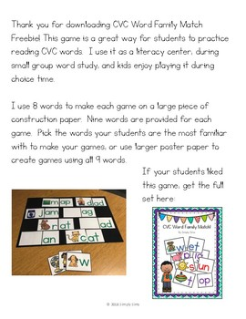 Free Download! CVC Word Family Match