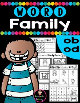 CVC Word Family OB AND -OD Worksheets