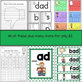 AD Word Family Word Work