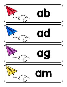 CVC Word Family Paper Planes Activity