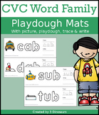 CVC Word Family Playdough Mats with Pictures